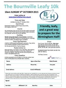 BvH Bournville Leafy 10k 2015 entry form