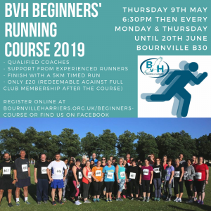 Beginners' Course 2019